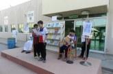 مهرجان القراءة والاطلاع